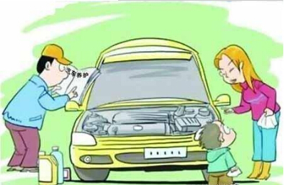 汽车维修工提醒您常见的保养误区, 新司机最值得注意